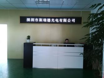 Shenzhen Cirid Optoelectricity Co., Limited